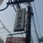 国分寺北口駅前商店会のアイコン