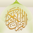 Photo of Quran_ksu's Twitter profile avatar