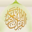 Quran.ksu