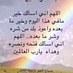 @alwasel554