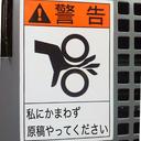 日光企画社長(同人誌印刷所)