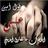 om_shama84