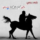 MONTHER AL-HARBI (@01Monthr) Twitter