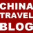 chinatravelblog profile