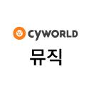 싸이월드 뮤직 Social Profile