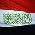 محمد ابراهيم خليل (@0124600115) Twitter