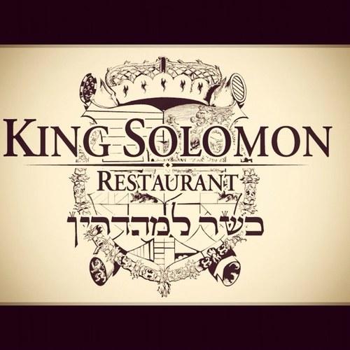 King Solomon Prague
