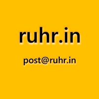 RuhrIn