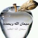 نوال العبدالله (@000Nawal000) Twitter
