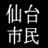 The profile image of sendai_arubot