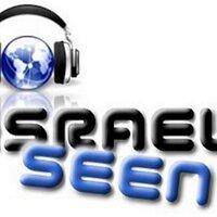 israelseen | Social Profile