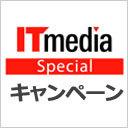 ITM_campaign