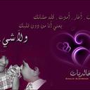 عبدالعزيز الشمري (@0101aa) Twitter