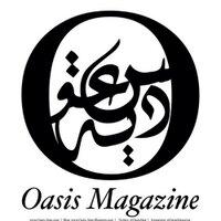 Oasis Magazine | Social Profile