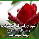ابو خالد (@004Mh) Twitter