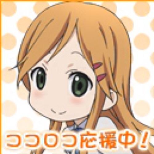 やまちゅー☆キタエリアルバム発売中 Social Profile
