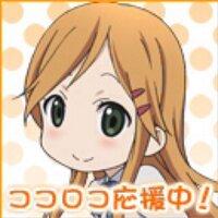 やまちゅー☆キタエリアルバム発売中 | Social Profile