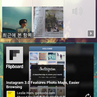 로건 김 | Social Profile