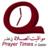 @qatarprayer