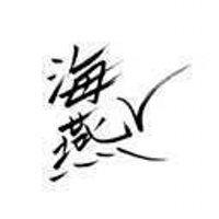 海燕社 | Social Profile