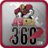 49ers360 profile