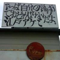 Y.Iwahashi | Social Profile