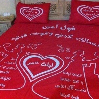 ابي بنت جاده وربي  | Social Profile