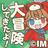 Kirikiri_choco