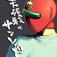 トシちゃん | Social Profile