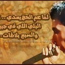 walid (@000_walid) Twitter