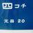 The profile image of kawatantaka