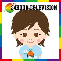 yuyu | Social Profile