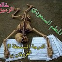 خالد الرميح (@00khalidAlrm00) Twitter