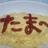@tama_chan_da_