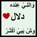 @afa_ya_dinnya