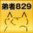 otoja829
