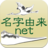 The profile image of myoji_yurai