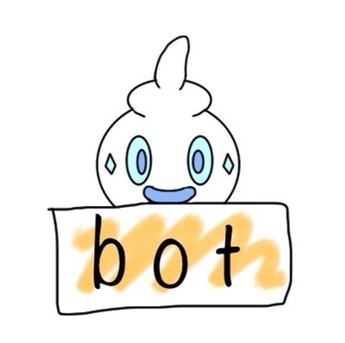 The profile image of nonfleonbot