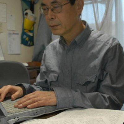 吉井俊夫 | Social Profile