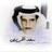 ابيات سعد الحريص