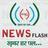 Newsflashindia