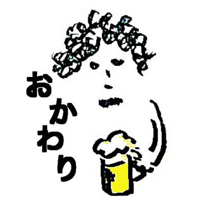 しょーじ(庄司) | Social Profile