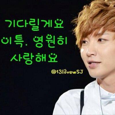 ☆내가사랑한SPY♡ | Social Profile