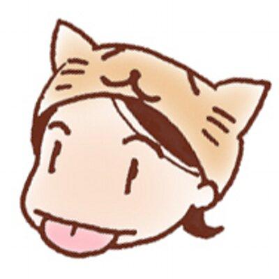 にゃっと(冬眠まぢか) | Social Profile