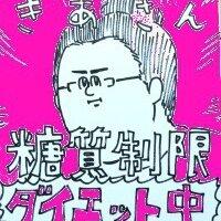 きあさん | Social Profile