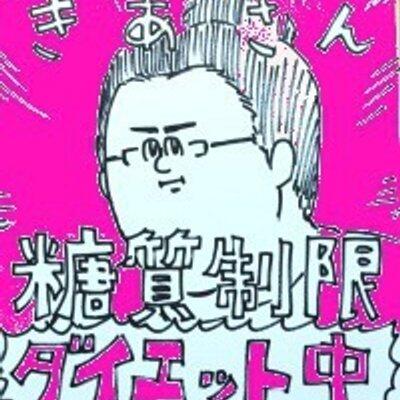 きあさん   Social Profile