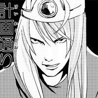 斎藤かよこ | Social Profile