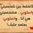 saleh22_333