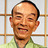 Shoten_Ohgiri