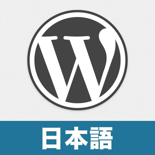 WordPress.org 日本語 Social Profile